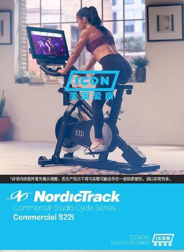 臨汾健身器材廠家S22i動感單車