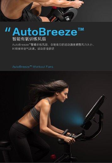 長治商用健身器材S22i動感單車價格實惠