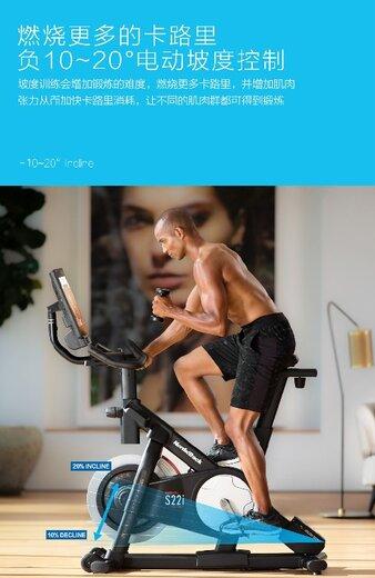 陽泉健身器材價格愛康S22i動感單車量大從優