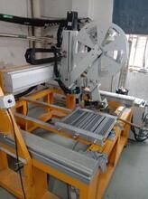 廣東自動鋁焊機報價圖片