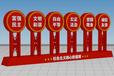 忻州價值觀標識牌價格實惠