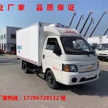 江淮保鲜冷冻车,安徽新款江淮系列冷藏车品质优良图片
