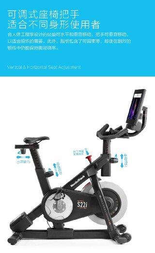 太原二手健身器材S22i动感单车