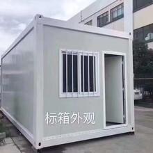 武川活動彩鋼房-鋼結構活動房,鋼結構活動房圖片