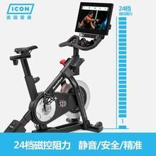 晋中批发健身器材爱康S22i动感单车价格实惠图片
