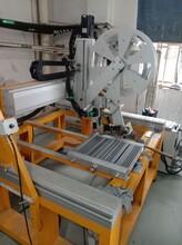 海南雙脈沖自動鋁焊機廠家供應圖片