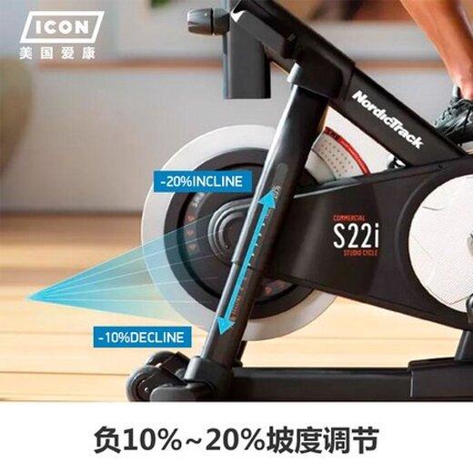 晉中健身器材S22i動感單車價格實惠
