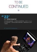 晋城品牌健身器材爱康S22i动感单车质量可靠图片