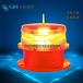 廣西防水高壓輸電塔障礙警示燈生產廠家,白光障礙燈