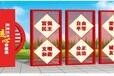金德價值觀宣傳牌,烏蘭察布價值觀標識牌生產廠家全國直銷