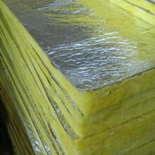 泉州南安市鼓房隔音玻璃棉板款式新穎,防火吸音棉圖片