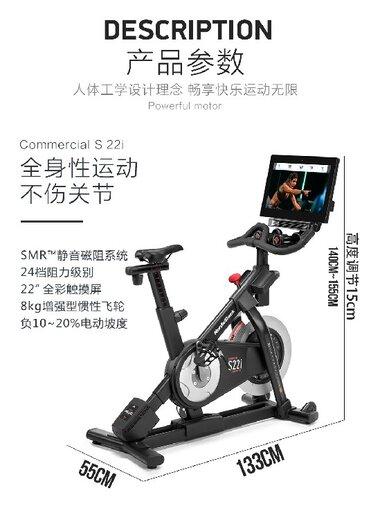 太原健身器材愛康S22i動感單車價格實惠