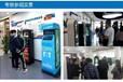 遼寧新款自助環保取袋機-環保袋取袋機