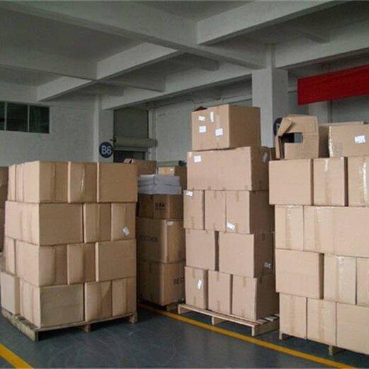 新加坡電子原料一般貿易出口退稅-不拆包裝