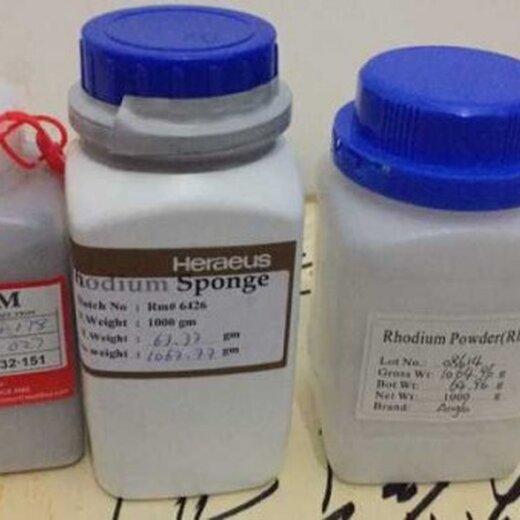 周口氧化铑回收找哪家公司
