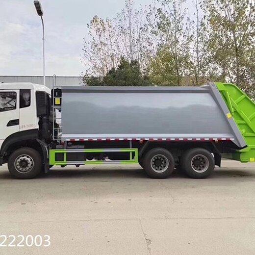 吉林吉林18方壓縮垃圾車廠家