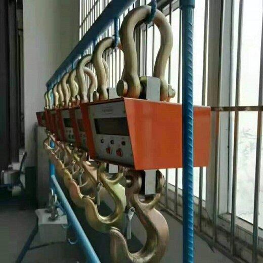 湖南生產精科電子吊秤廠家,無線掛鉤電子秤