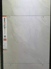 瀘溪銘瑞陶瓷瓷磚生產廠家直銷,拋光磚?;u聚晶普拉提圖片
