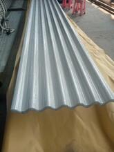通遼YX25-205-820鍍鋅壓型板瓦楞板,鍍鋅壓型鋼板圖片