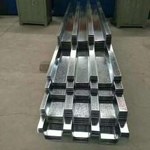 江門墻板鍍鋅閉口樓承板圖片