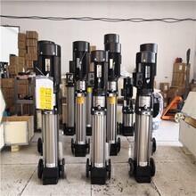 濟南商河縣新界泵業輕型不銹鋼立式多級離心水泵售后維修