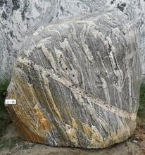 可折疊風景石服務周到圖片