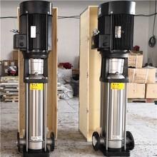 湖南株洲新界泵業輕型不銹鋼立式多級離心水泵售后維修