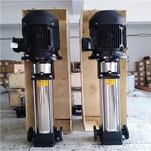 廣東惠州新界泵業輕型不銹鋼立式多級離心水泵售后維修