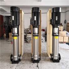 廣東肇慶CDLF輕型不銹鋼立式多級離心水泵售后維修
