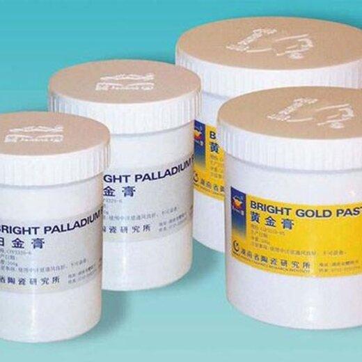 张北金盐回收安全可靠