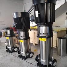 寧夏固原南方泵業輕型不銹鋼立式多級離心水泵售后維修