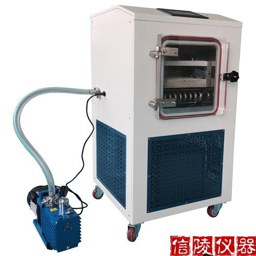 LGJ-10FD膠體金真空冷凍干燥機價格,中型冷凍干燥機
