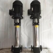 甘肅白銀新界泵業輕型不銹鋼立式多級離心水泵售后維修