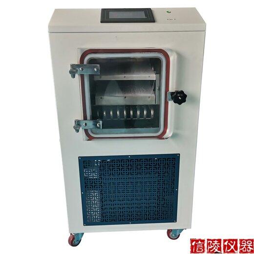 0.2平米益生菌中試冷凍干燥機價格,原位真空凍干機