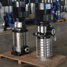 陜西漢中南方泵業輕型不銹鋼立式多級離心水泵售后維修
