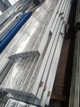 唐鋼樓承板,石家莊靈壽YX38-150-900型號瓦楞板圖片