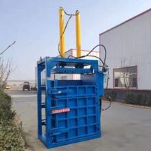肇庆立式液压打包机优势,立式打包机厂家图片