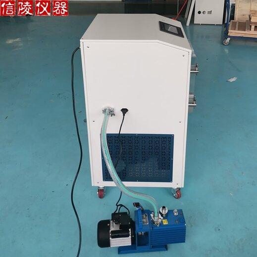 果汁粉方倉真空凍干機LGJ-10FD