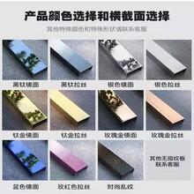 電鍍青古銅拉絲管高比不銹鋼彩色不銹鋼管款式齊全圖片