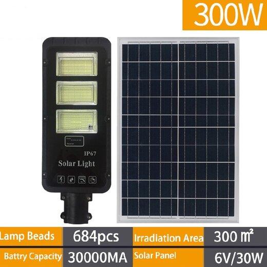 湖北全新跨境电商太阳能路灯