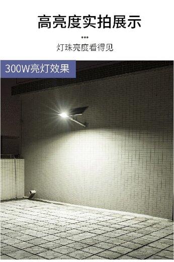 suntopsolarstreetlight,广东跨境电商太阳能路灯