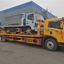 红河黄牌12吨拖车清障车生产厂商价格,重汽一拖二高速公路拖车图片
