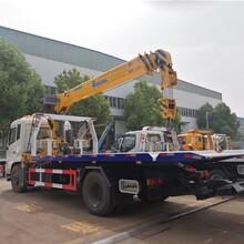 济源黄牌6吨拖车清障车规格齐全,东风一拖二道路救援清障车图片