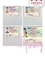 遂寧無護照辦出國0費用政策央企項目急需澳門丹麥圖片
