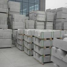 廣州水泥路沿石廠家直銷圖片