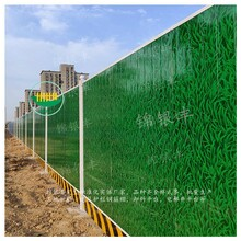 錦銀豐施工圍擋,孟州建筑工地施工臨時圍擋找河南新鄉錦銀豐圖片
