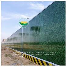 鄭州建筑工地施工臨時圍擋找新鄉錦銀豐,工程圍擋圖片