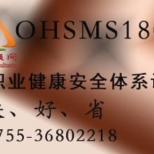 惠州從事產品認證-ROHS測試,CE認證圖片