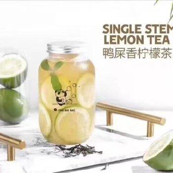 哈尔滨奶茶茶叶供应商厂家,奶茶茶叶