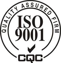 羅湖CE產品認證,CSA認證圖片
